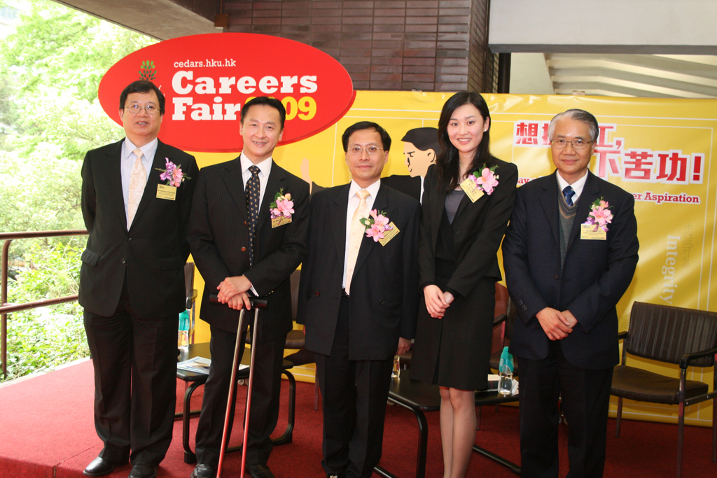 HKU Career Centre