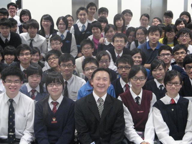 Hong Kong Federation of Youth Group